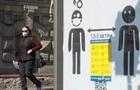 В Украине рекордные 7,5 тыс. заболевших за сутки