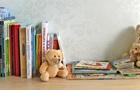 Україна заборонила ввезення трьох дитячих книг з Росії