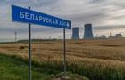 У Білорусі дозволили пуск першого енергоблоку БелАЕС