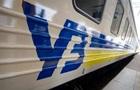 Укрзалізниця відновила продаж квитків на 11 станціях