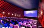 МОЗ дозволило роботу кінотеатрів