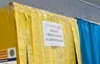 У Кропивницькому у членів виборчкому виявили коронавірус