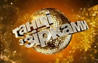 Танцы со звездами 2020: итоги девятого выпуска телешоу