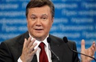 Прокурори не погодилися з рішенням Суду стосовно Януковича
