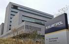 Європол розшукує 18 найнебезпечніших педофілів і ґвалтівників