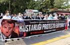 У Туреччині протести через слова Макрона про іслам