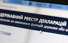 КСУ заборонив доступ до декларацій чиновників