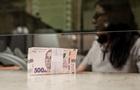 В Госстате назвали среднюю зарплату по Украине
