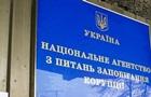 ЗМІ: Суддів КС викликали в НАЗК для пояснень