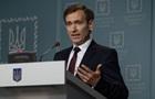 Представитель президента в КСУ рассказал о механизме разрешения кризиса