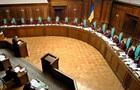 Рішення КСУ щодо антикорупційних законів: небезпека втрати безвізу з ЄС?