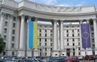 Україна відповіла на звинувачення РФ щодо Білорусі