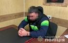 В Одессе пьяная компания избила полицейского и отобрала пистолет