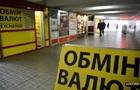 Эксперт дал прогноз по курсу доллара в Украине