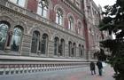 НБУ обратился к Раде из-за угрозы банковской тайне