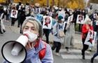 У Польщі протестують проти посилення заборони абортів