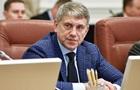 Дело против экс-министра энергетики Насалика закрыто - ВАКС