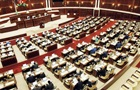 Азербайджан призвал исключить Францию из Минской группы ОБСЕ