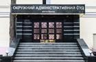 НАБУ ждет санкцию генпрокурора на задержание судей ОАСК