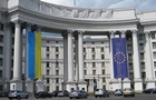 МИД Украины отреагировал на ноту Беларуси