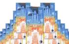 НБУ вперше випустив вертикальну банкноту