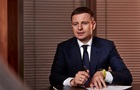 Госбюджет-2021: Марченко рассказал, на чем настаивали в МВФ