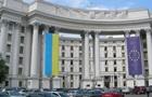 Киев направил Москве ноту протеста из-за  гумпомощи