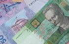 Обрати з поганих варіантів: як Україні вийти з бюджетної кризи