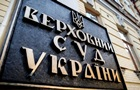 Верховний суд підтримав Ощадбанк у спорі зі Сбербанком РФ