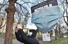 В Україні третій день поспіль антирекорд з COVID