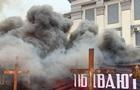 Нацкорпус палив фаєри біля посольства РФ в Києві