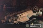 У Кам янці-Подільському авто на швидкості перекинулося, двоє загиблих