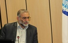 Разведка США связывает убийство иранского ученого с Байденом - NYT