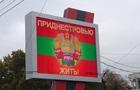 Кремль ответил на требование вывести войска из Приднестровья