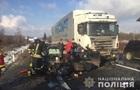 На Закарпатье пять человек погибли в ДТП с фурой