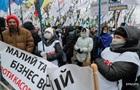 Підсумки 30.11: Протест ФОПівців і COVID-прогноз