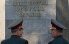 Минобороны впервые сделало закупку через Агентство НАТО