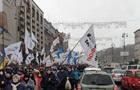 У Києві колона протестувальників перекрила Хрещатик