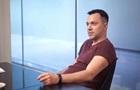 Арестович призначений радником глави Офісу президента
