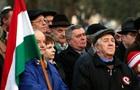Не той гімн. Новий скандал з угорцями в Закарпатті