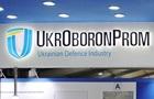 СБУ пришла с обысками в Укроборонпром