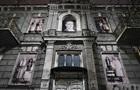 В Киеве фасад старого здания превратили в галерею