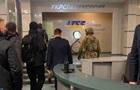 Обшуки в Укроборонпромі йдуть за статтею про держзраду
