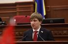Избран новый секретарь Киевсовета