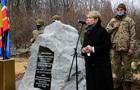 У Київській області відкрили меморіал на місці загибелі Аміни Окуєвої