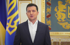 Зеленский обратился к жителям Кривого Рога
