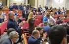 Рада прийняла закон щодо брехні в е-деклараціях