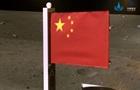 Зонд Чан е-5 встановив прапор Китаю на Місяці