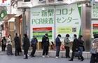 У Токіо - антирекорд за кількістю випадків COVID-19 за добу