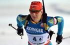 Біатлон: Україна стала п ятою в першій жіночій естафеті сезону